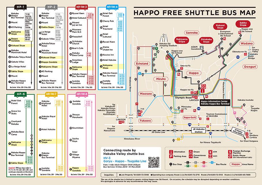 Shuttle Bus route map