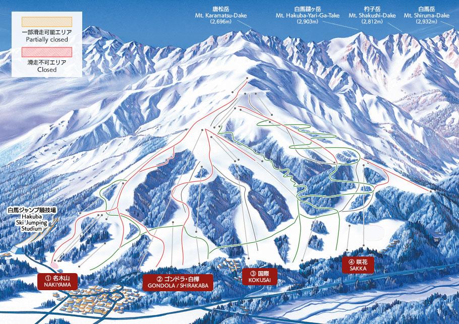 八方尾根 スキー 場 天気