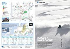 Hakuba Happo-one