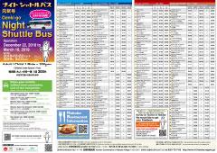 Night Shuttle Bus