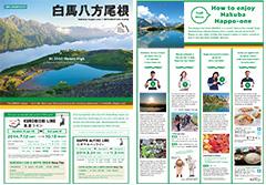 Hakuba Happo-one Summer Adventures