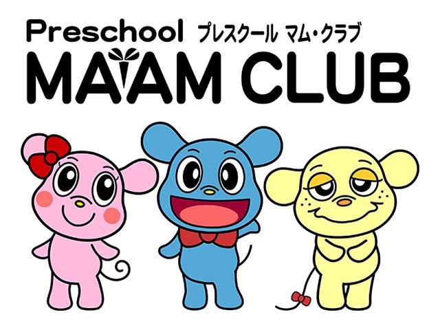 託児施設 Preschool MA'AM CLUB
