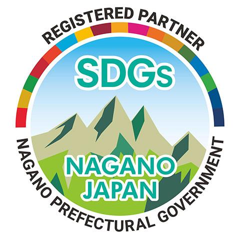 SDGs NAGANO