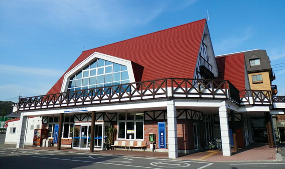 八方インフォメーションセンター(JNTO認定 外国人案内所)/白馬八方バスターミナル