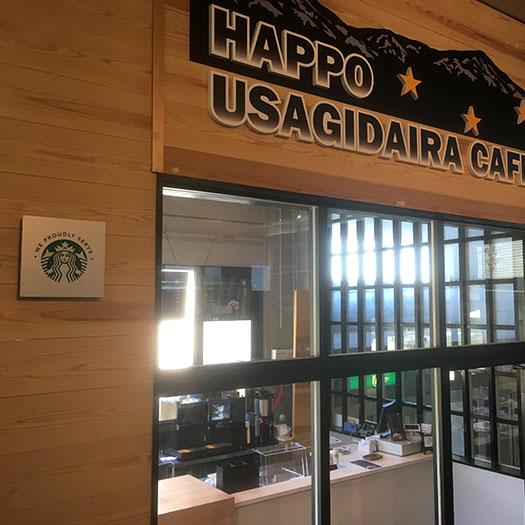 HAPPO USAGIDAIRA CAFÉ